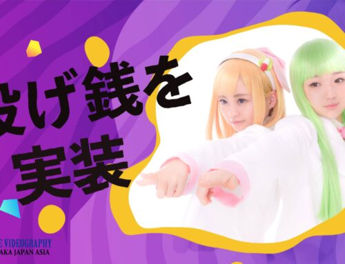 LINE LIVE 大阪市 京都市 奈良市 神戸市のライブ配信