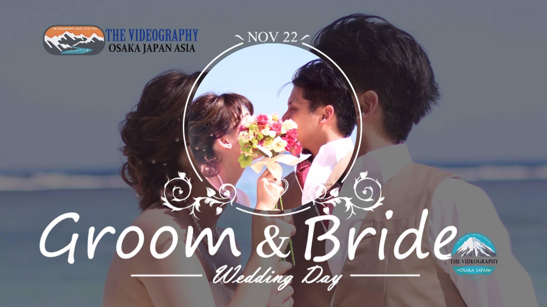 沖縄の結婚式 余興ムービー制作はビデオグラフィ@一生の記念に… 披露宴 プロポーズビデオ 誕生日に最適
