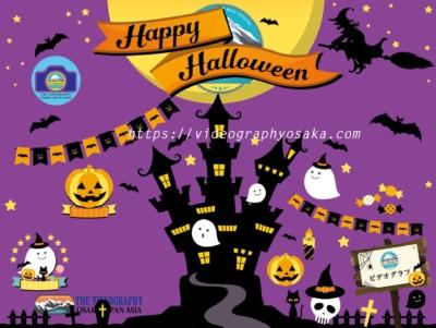 ハッピーハロウィン・Happy Halloween