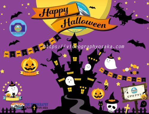 Happy Halloween!! 動画の公開で余興ムービー制作が最大30%オフ!! ※価格改定に伴い割引終了