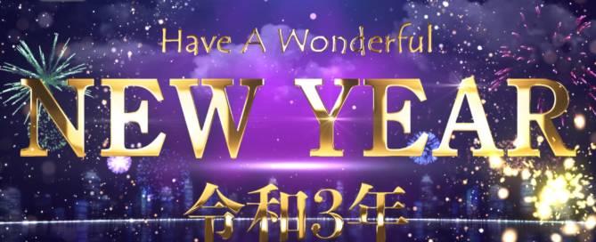 2021年 令和3年・謹賀新年 Happy New Year Countdown Movie 2021.
