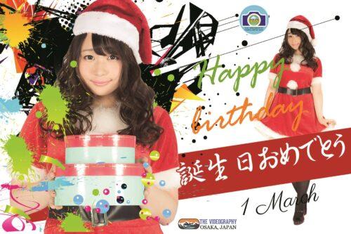 Happy Birthday!! 誕生日おめでとう記念DVD作成