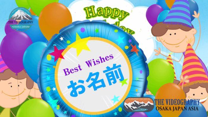 Happy Birthday Movie