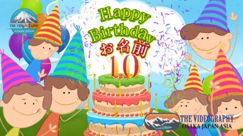 Happy Birthday 誕生日プレゼント オープニング動画