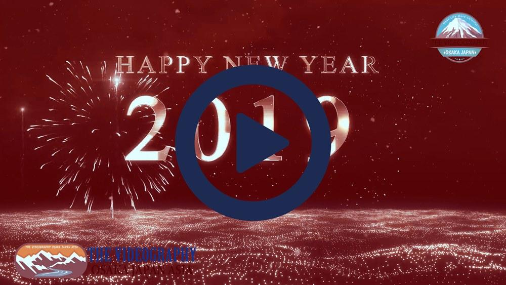 """Happy New Year. 2019年 カウントダウンムービー。 あけましておめでとうございます。新年 オープニングムービー・謹賀新年 2019年度 THE VIDEOGRAPHY Philosophy・ビデオグラフィ ブランド フィロソフィ… """"Adventure in Adversity"""" 「逆境での冒険」"""