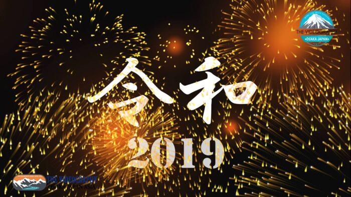 新元号「令和」カウントダウン動画・2019年5月1日改元