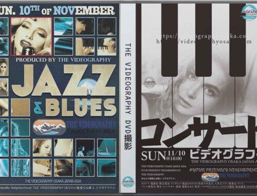ジャズ ピアノ ブルースなど舞台 コンサート イベント用フライヤー DVDデザイン