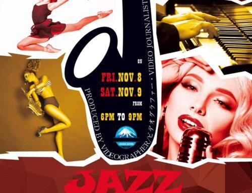 ジャズ フェスティバル・ピアノ セッション フライヤーやチラシ広告