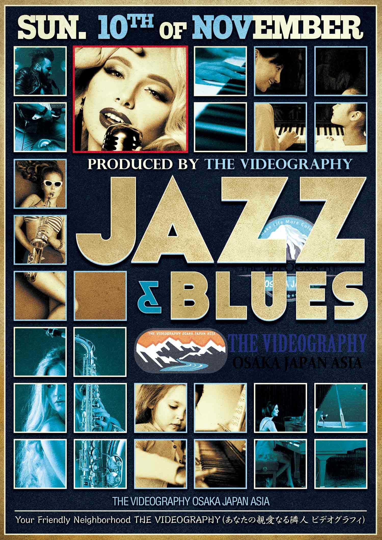 ジャズ ピアノ演奏会 ダンス発表会のフライヤー チラシ広告