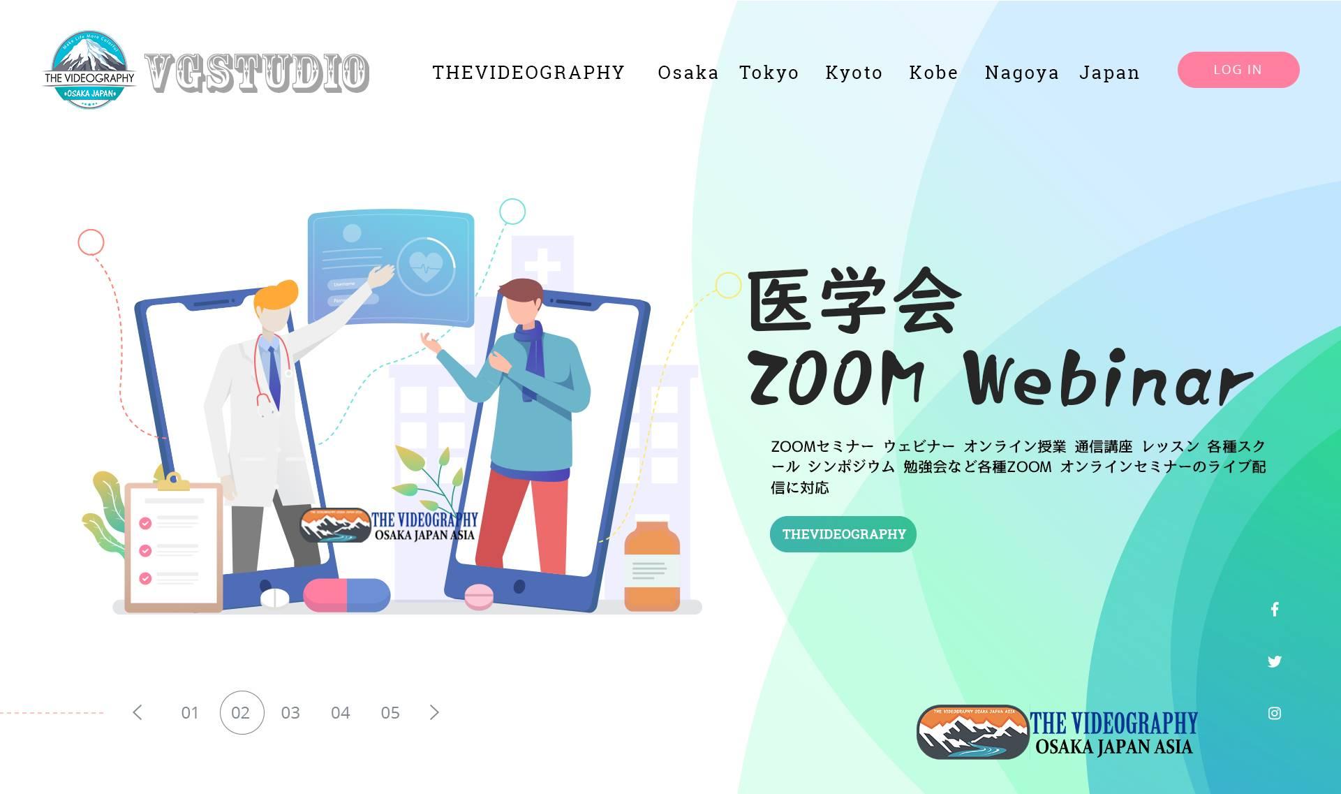 京都市の医学会 ZOOM ウェビナーの配信アシストを担当・ZOOM Webinar on ATEM Mini Pro