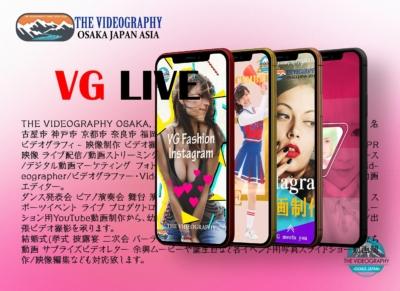 PC配信・パソコンから縦長 縦型の動画配信@LINE LIVE