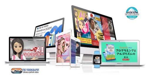 動画配信プラットフォーム構築サービス・ZOOM オンライン学習 動画配信 ライブ配信に対応