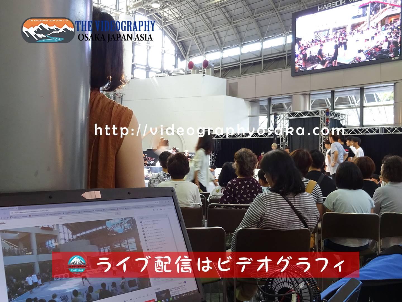 ライブ配信@エクストリームスポーツ・トリッキング 世界大会@神戸・日本
