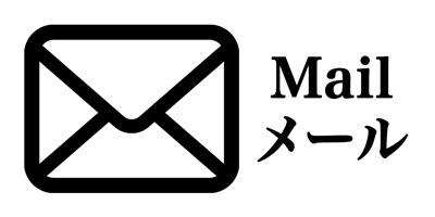 映像制作 ライブ配信 ビデオ撮影・メールでの連絡・ビデオグラフィ