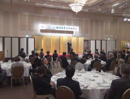 藍綬褒章受章祝賀会を動画撮影 DVD制作・奈良県奈良市
