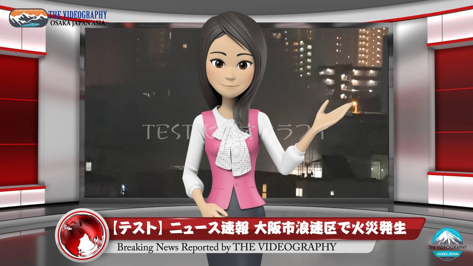 「カメラを捨てよ クラウドに飛び込もう」 映像制作@報道 ニュース・新聞社 テレビ局