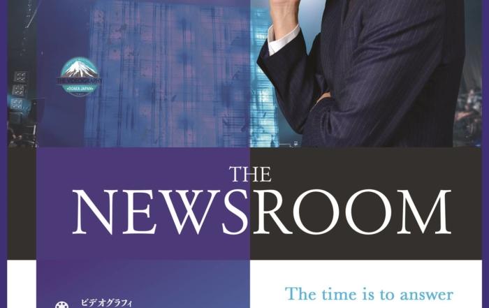 海外ドラマ HBOドラマ The Newsroom ニュースルーム