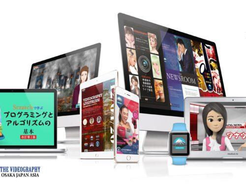 ZOOM オンラインセミナー 課金システム・セミナー 講演会 レッスン オンライン授業