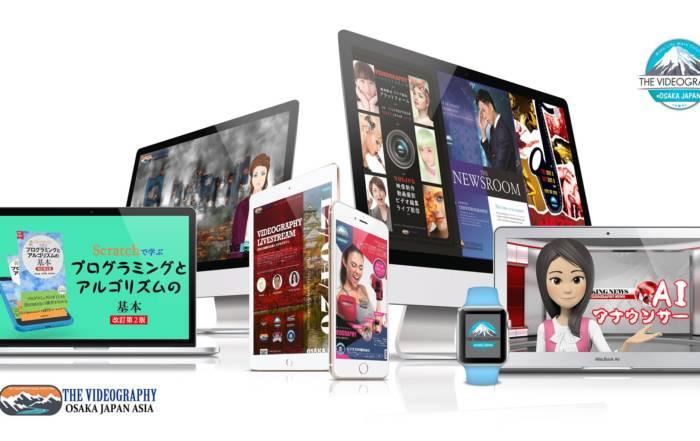 ZOOM オンラインセミナー 課金システム
