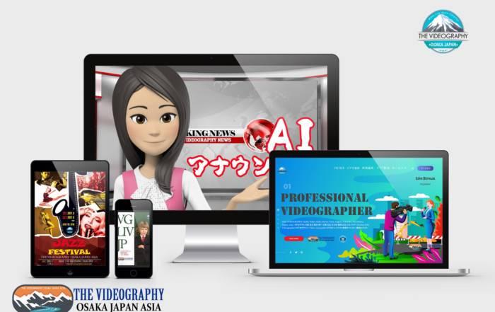 ZOOM + AWS オンデマンド配信 動画販売プラットフォーム構築