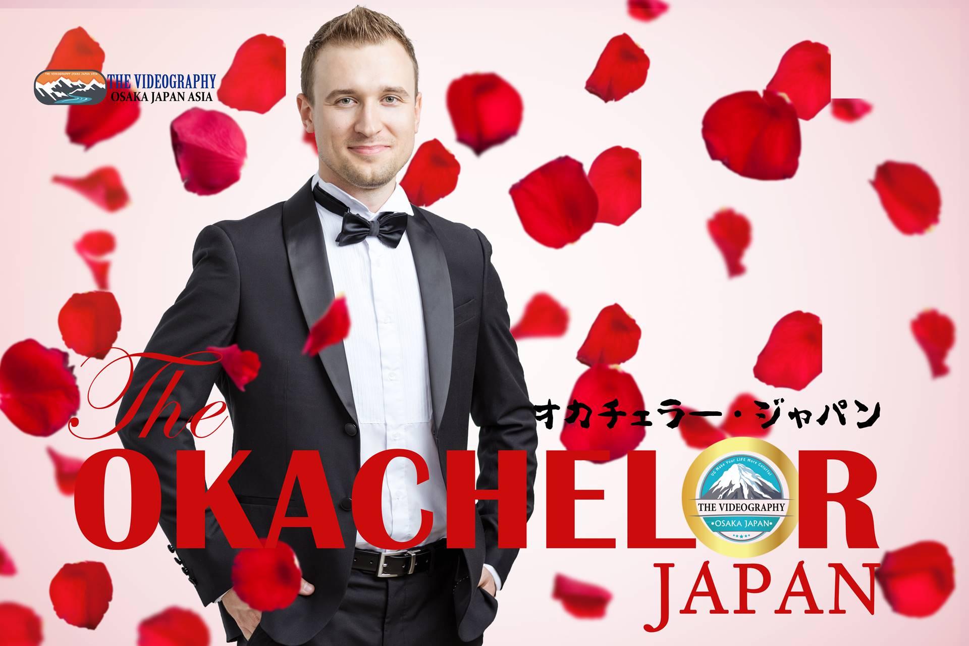 パロディ バチェラー ジャパン風イメージ・ショットThe Bachelor@Amazon prime video