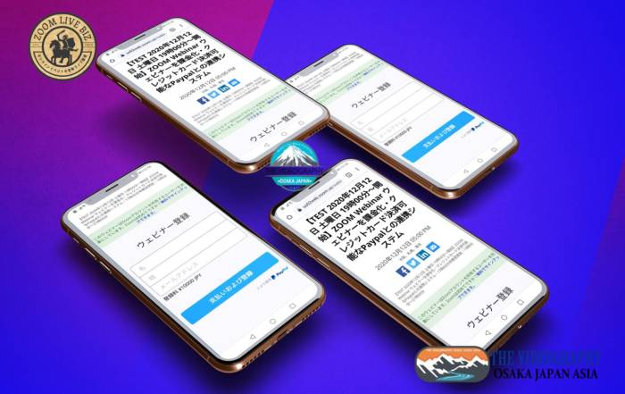 ZOOM Webinar ウェビナーの課金システム・Paypal決済との連携