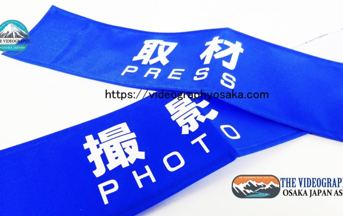 腕章 Press Arm Band・Photo Arm Band