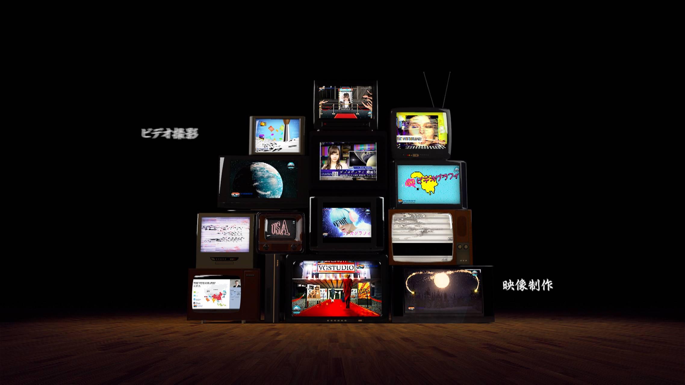 動画制作を再発明せよ・リ:インベント ビデオ