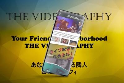 SNS ソーシャル・ネットワーキング・サービス向け動画コンテンツ制作 映像編集