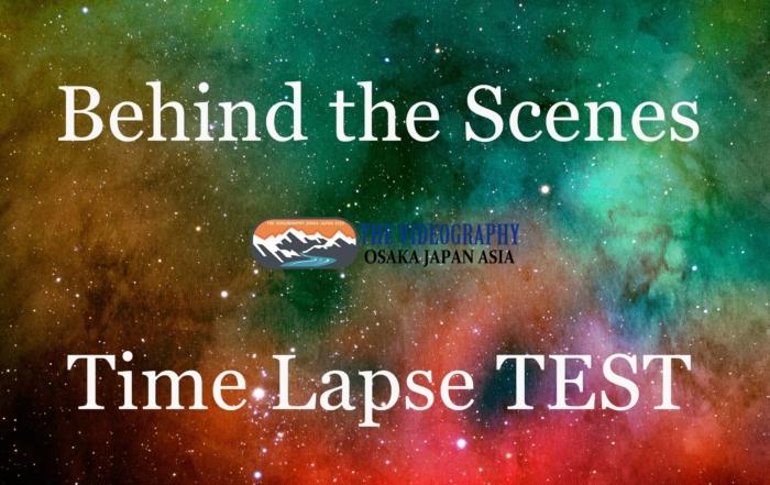 タイムラプス テスト・空・雲の流れ