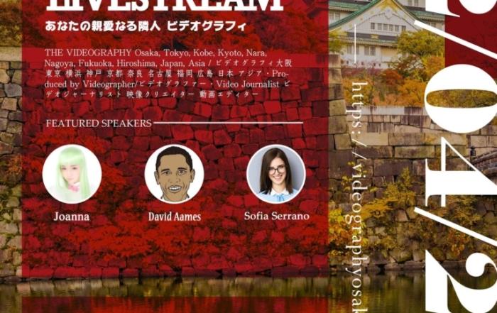 ビジネス・カンファレンス用 ポスター フライヤー チラシ