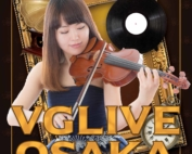 音楽ライブ映像作品・リズムと映像との芸術的な映像作品を求める方の為の映像作品