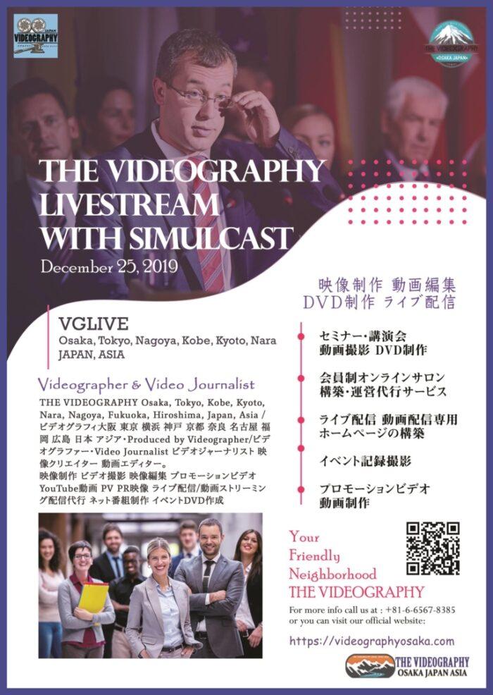 Flyer for E-learning