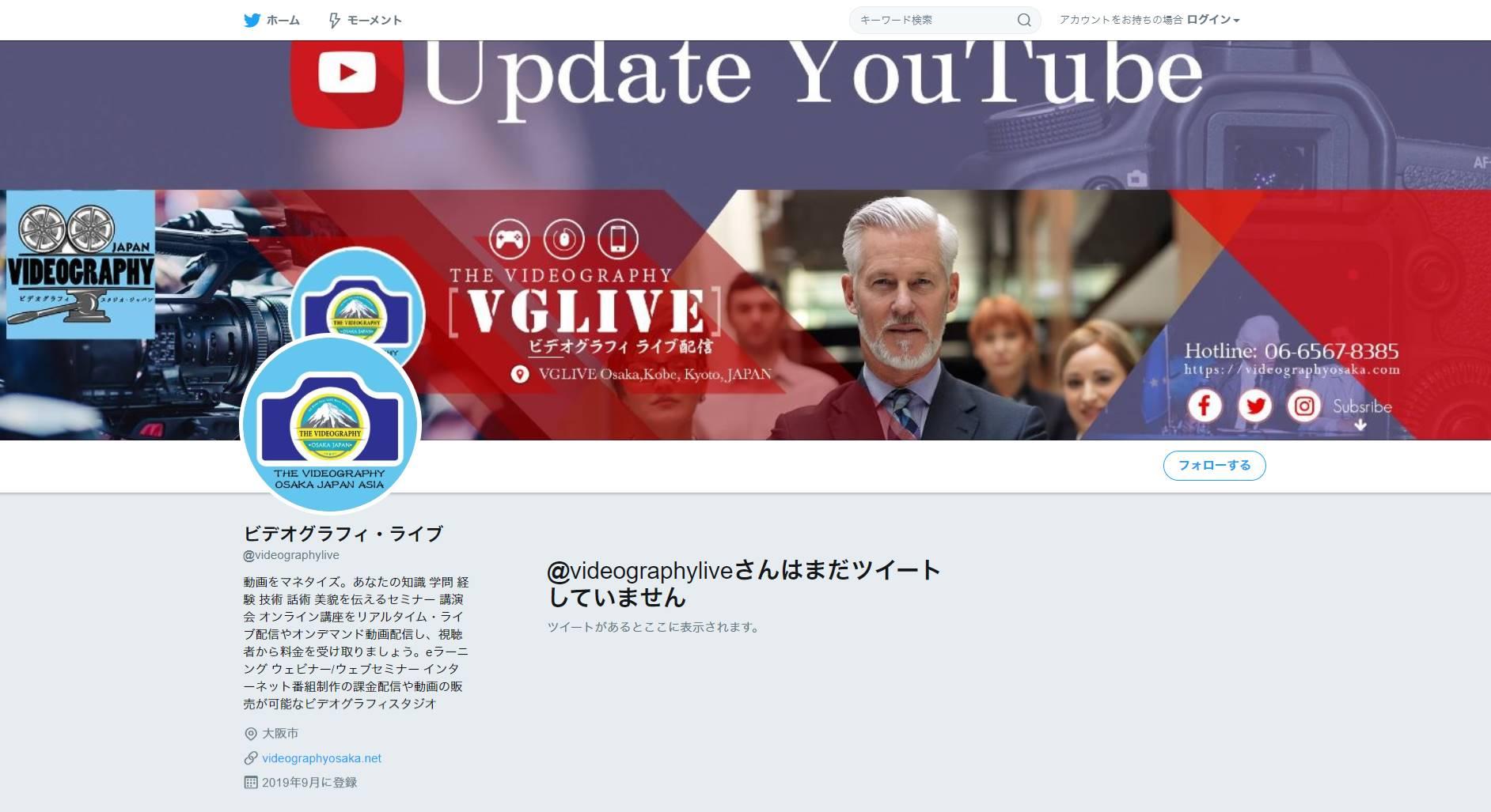 VGLIVE Twitter・ストリーミング動画配信ウェブサイト・月額課金 メンバー/ファン限定の動画配信サービス