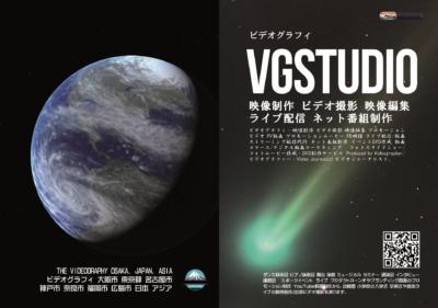 VGSTUDIO Catalog 2019