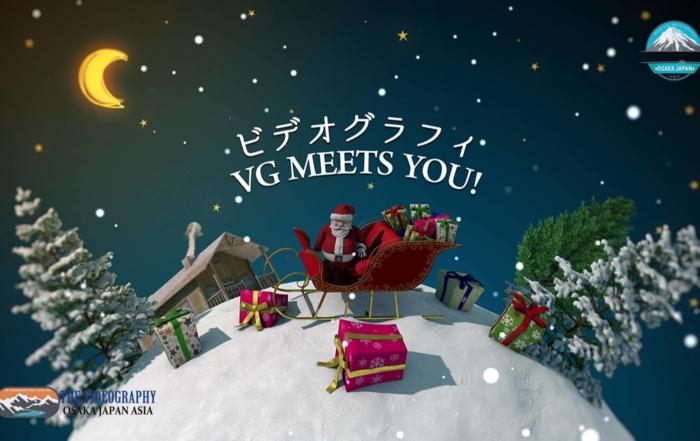 クリスマス・オープニングムービー@デジタルサイネージ動画広告