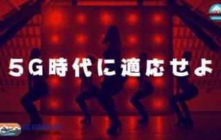 新聞が没落し テレビが凋落する時代に相応しい「オウンドテレビ」。インターネット放送局を開設予定・課金制 有料でのライブ配信可能なネット番組制作。 THE VIDEOGRAPHY OSAKA, JAPAN, ASIA / ビデオグラフィ大阪 日本 アジア Produced by Videographer ビデオグラファー。THE VIDEOGRAPHY Osaka, Tokyo, Kobe, Kyoto, Nara, Nagoya, Fukuoka, Hiroshima, Japan, Asia / ビデオグラフィ 大阪市 東京都 名古屋市 神戸市 奈良市 福岡市 広島市 日本 アジア。 映像制作 ビデオ撮影 映像編集 プロモーションビデオ YouTube動画 PV動画 プロモーションムービー PR映像 ライブ配信/動画ストリーミング配信代行 ネット番組制作 イベントDVD作成 動画コマース/デジタル動画マーケティング フォトスライドショー/フォトムービー作成・DVD制作サービス Produced by Videographer/ビデオグラファー・Video Journalist ビデオジャーナリスト。 ダンス発表会 ピアノ演奏会 舞台 演劇 ミュージカル セミナー 講演会 インタビュー 運動会 スポーツイベント ライブ プロダクトローンチやブランディング動画 プレゼンテーションのプロモーション用YouTube動画制作から、幼稚園 小学校の入学式 卒業式や音楽ライブの映像制作/出張ビデオ撮影を承ります。 結婚式(挙式 披露宴 二次会 パーティー)のプロフィールムービー オープニングビデオ 生い立ち動画 サプライズビデオレター 余興ムービーや誕生日など各イベント用写真スライドショー動画制作/映像編集なども対応致します。 【対応エリアは47都道府県】 東京都 大阪府大阪市 神奈川県横浜市 千葉県 愛知県名古屋市 北海道札幌市 福岡県博多市 青森県 岩手県盛岡市 宮城県仙台市 秋田県 山形県 福島県 茨城県水戸市 栃木県宇都宮市 群馬県前橋市 埼玉県 新潟県 富山県 石川県金沢市 福井県 山梨県 長野県松本市 岐阜県 静岡県 三重県津市 滋賀県大津市 京都府京都市 兵庫県神戸市 奈良県 和歌山県 鳥取県 島根県松江市 岡山県 広島県 山口県 徳島県徳島市 香川県高松市 愛媛県松山市 高知県高知市 佐賀県 長崎県 熊本県 大分県 宮崎県 鹿児島県 沖縄県那覇市 石垣島 西表島 八重山諸島