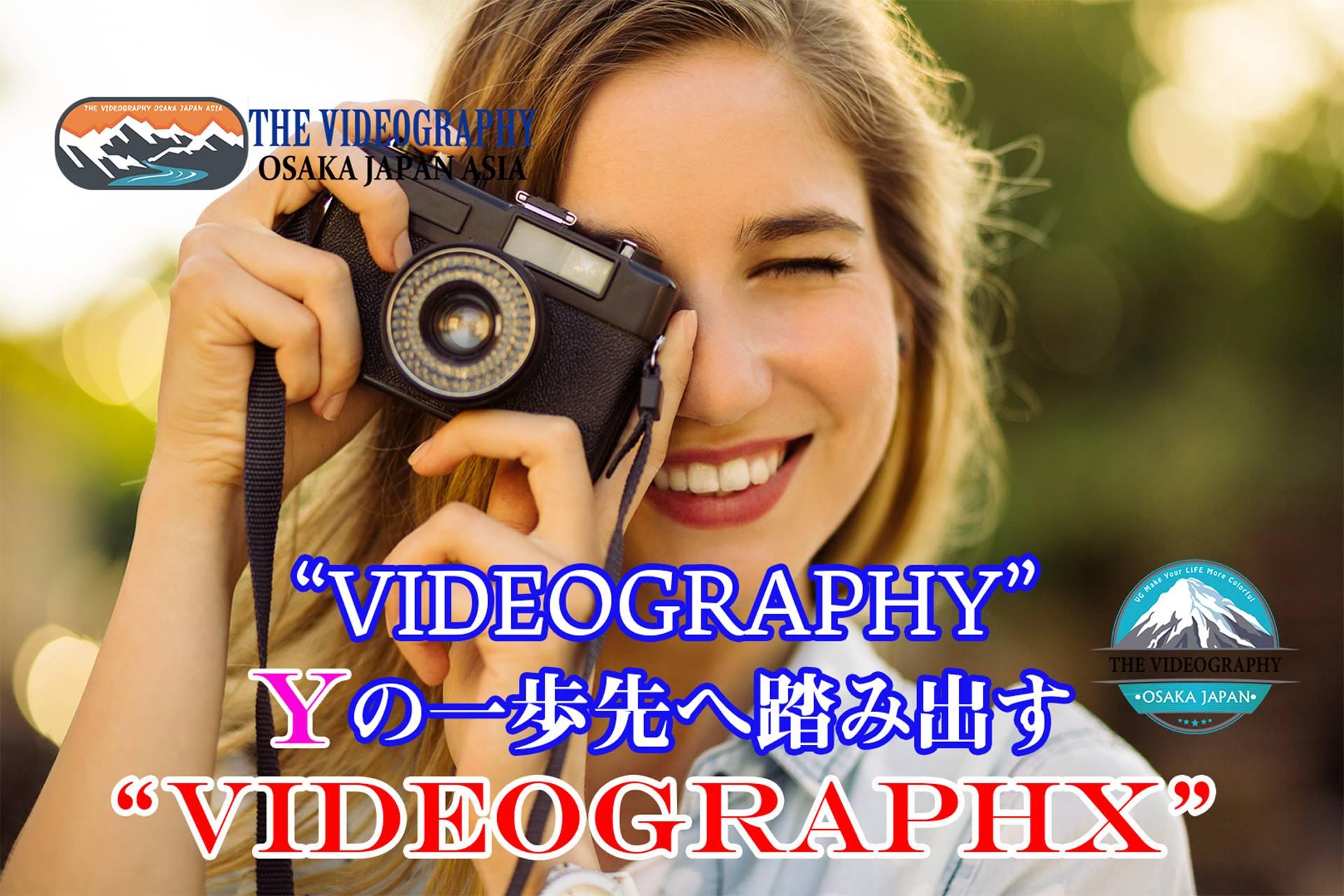 """""""VIDEOGRAPHY"""" """"Y""""の一歩先へ踏み出す """"VIDEOGRAPHX"""""""
