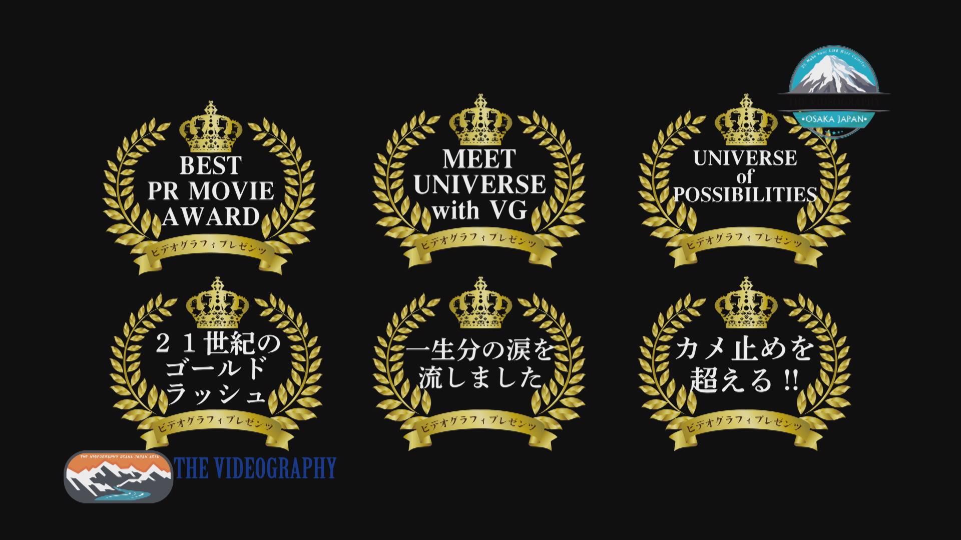 Meet Universe Movie Project. あなたの夢を叶えます。動画上で、夢の月面旅行 宇宙遊泳や銀河系の探索が可能です。