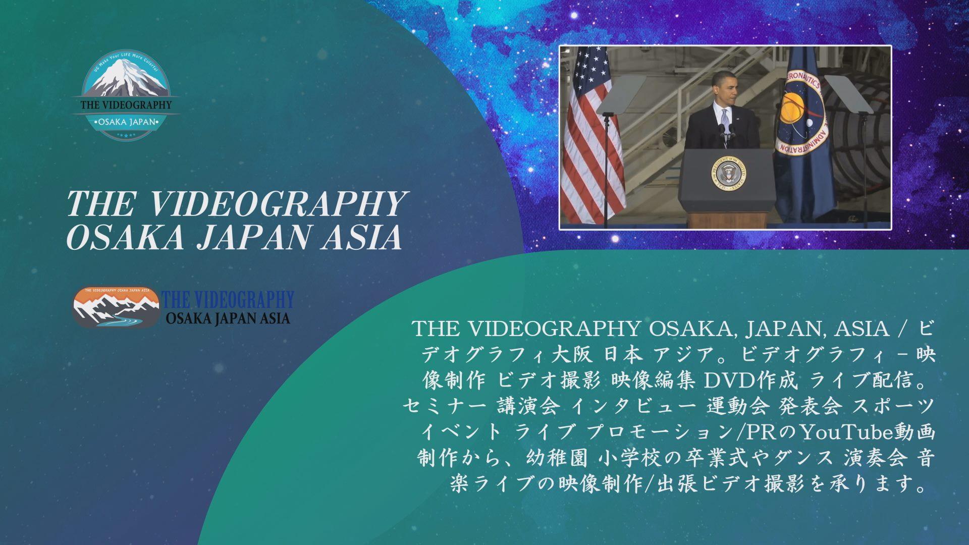 TEDのようなオープニングムービー@講演会 セミナー 法人 ビジネス動画 クロマキー映像のビデオ撮影・動画制作@大阪 神戸 京都 奈良