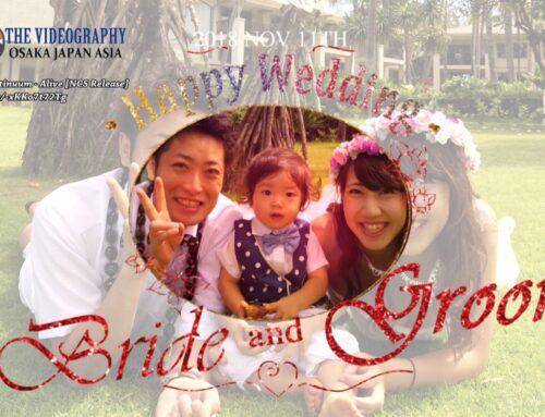 余興ムービーを制作@福岡の結婚式・To Bride… 嫁ぐ日に… 母から娘へのお手紙ビデオ