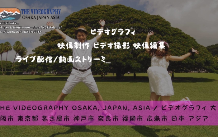 Wedding Movie and Bridal DVD制作@鹿児島