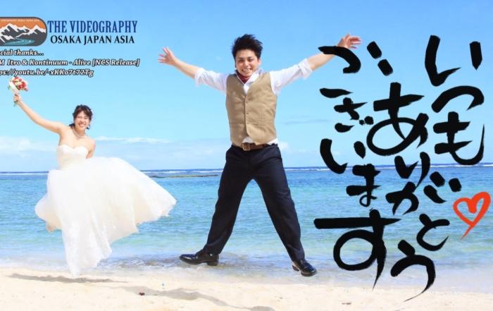ハイセンス ハイクオリティの結婚式 余興ムービー制作@九州