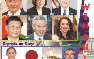 Win against Corona War・コロナ時代の勝者 ニューズウィーク風表紙 Newsweek style Cover. 第一次湾岸戦争の勝者と敗者を表現した雑誌 ニューズウィーク風表紙・パロディカバー。