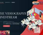 ZOOM 動画コンテンツ制作